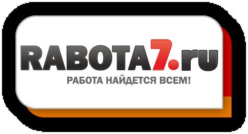 Работа в челябинске 74 свежие вакансии охрана подать объявление в газету добрушский край